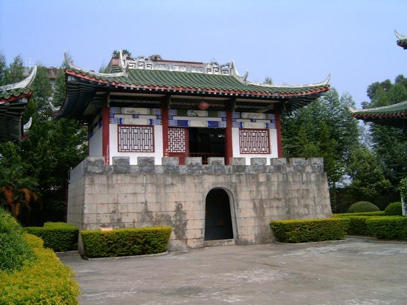 容县贵妃园
