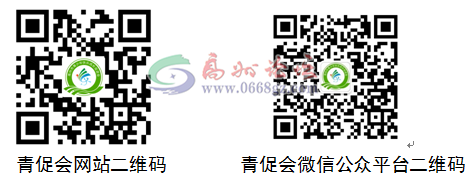 QQ图片20150509110306.png