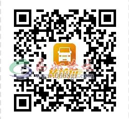 微信图片_20171024094929.png