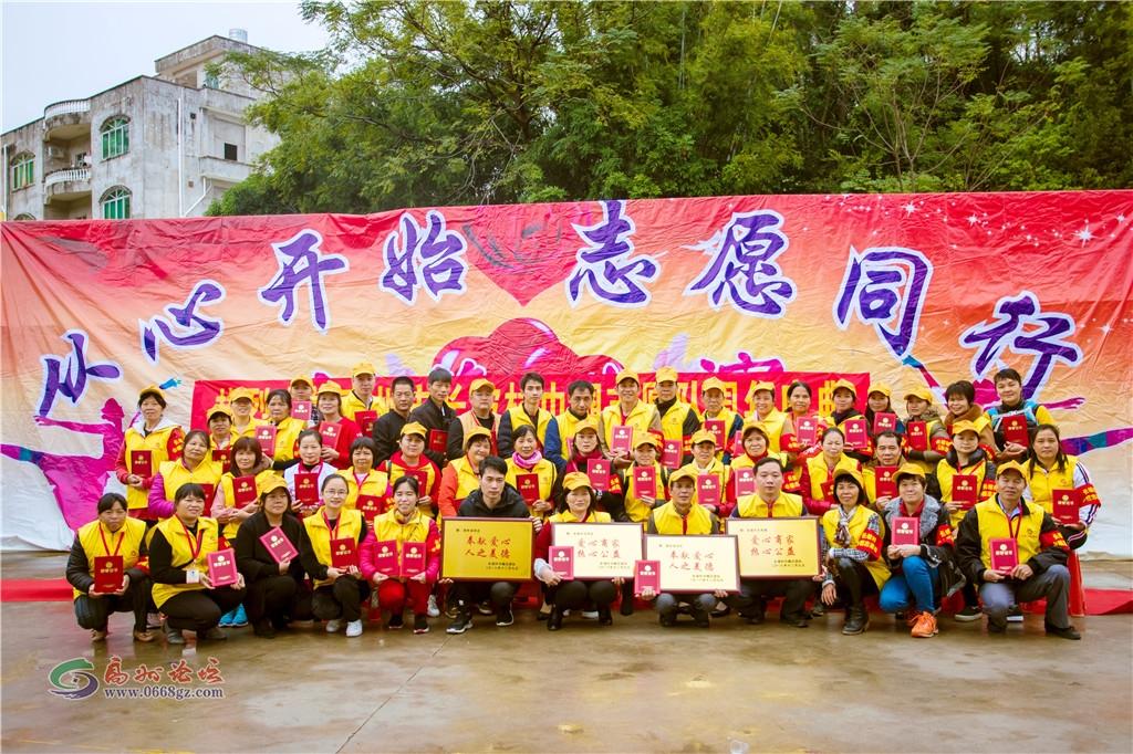 长坡村巾帼志愿者们