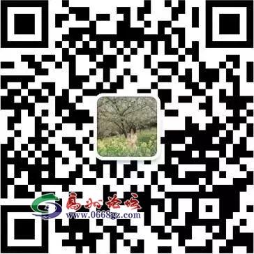 微信图片_20190702085226.jpg