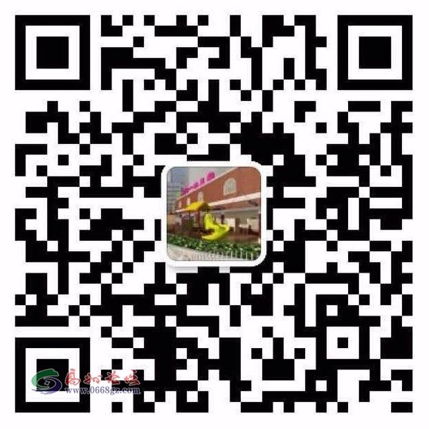 微信图片_20190728111453.jpg