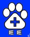 茂名旺旺宠物医院标志.jpg