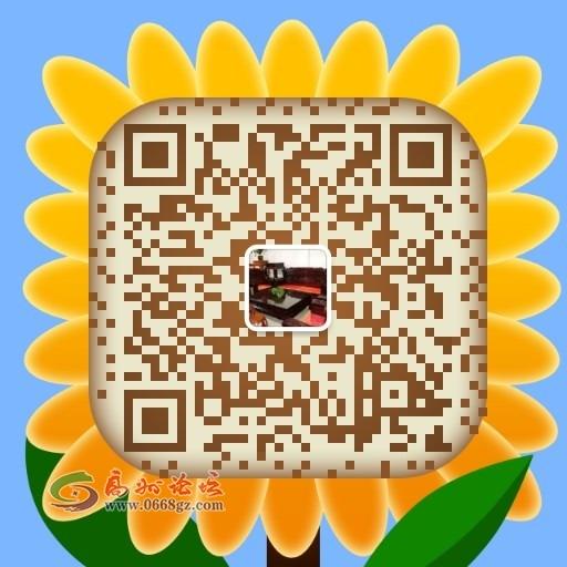 mmexport1565152186081.jpg